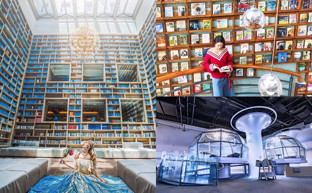 台灣也有星空圖書館!6個質感地標大拍書庫隧道、銀河系玻璃屋 - 玩咖Playing - 自由電子報