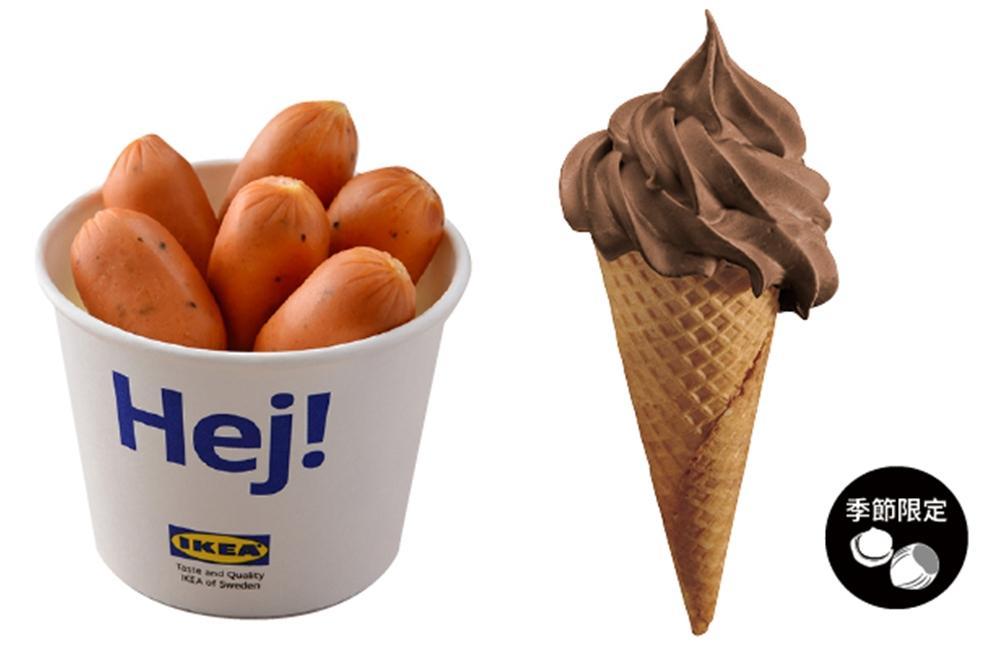 冬季限定!IKEA新推20元「榛果巧克力霜淇淋」、麥當勞「大蛋捲冰淇淋」換耶誕新裝