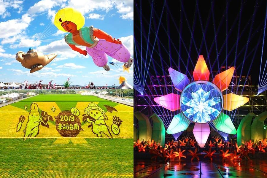 新博物館開幕瘋考古、風箏節&兔兔彩繪田打卡去!全台週末玩樂整理包