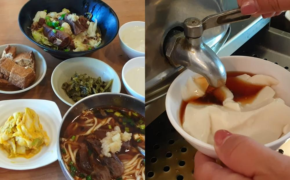 豆漿豆花吃到飽免費!新竹「爆紅牛肉麵」還有隱藏版續碗吃法!