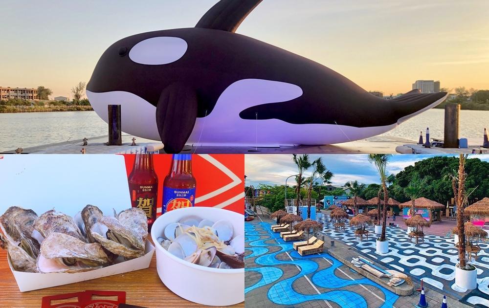台南「虎鯨Orca海上氣墊樂園」開幕!200元三倍券就能全家人一起暢玩