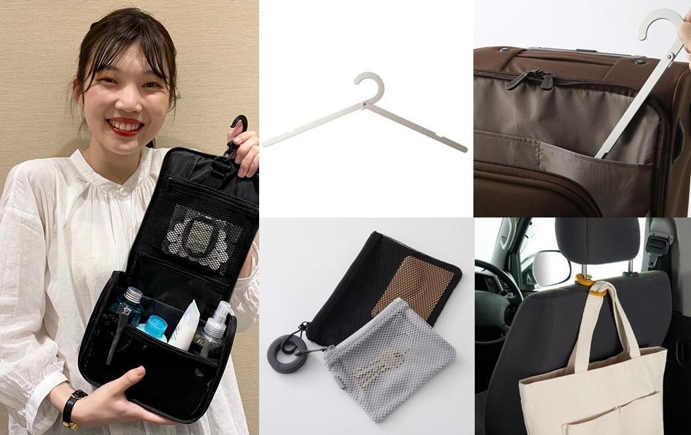 攜帶式洗衣板、紙牙膏太實用!無印良品 8 款「熱銷旅行小物」打包超輕便