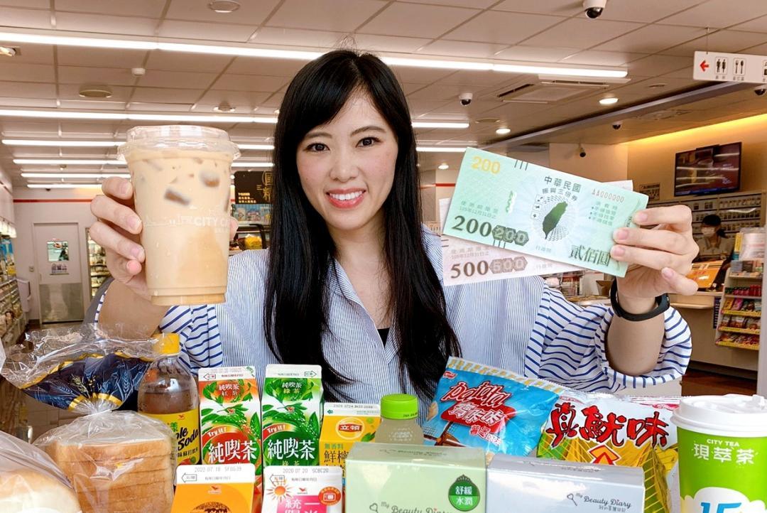 咖啡、甜筒買一送一!4 大超商「三倍券領取優惠&流程」加碼 5 天晚鳥好康