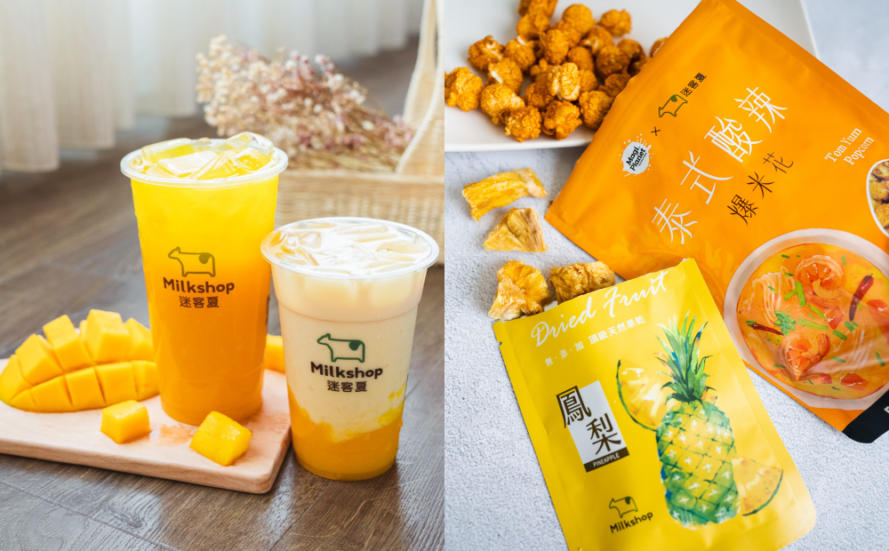 夏天不只楊枝甘露!迷客夏新推出「芒果奶茶&芒果綠」加碼泰式爆米花
