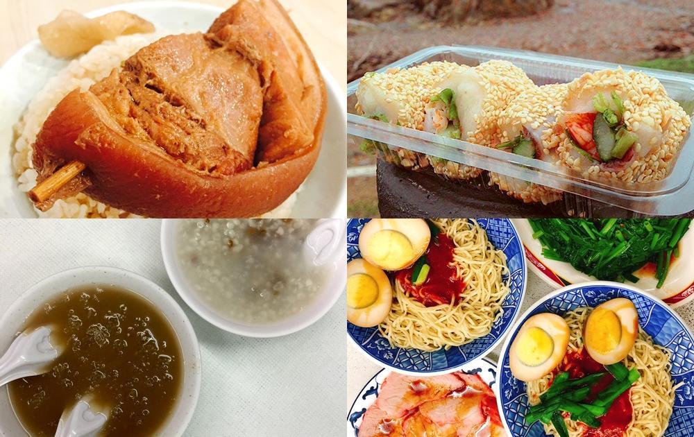 全台 7 間實力派地方小吃!龍蝦麻糬、超總匯蛋餅...各縣市銅板美食吃透透