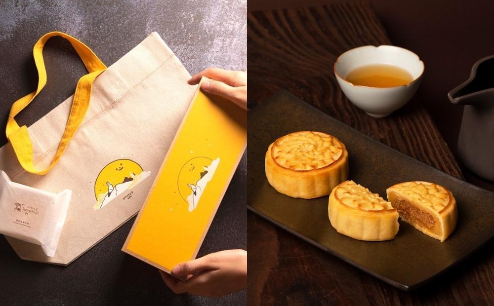 微熱山丘「鳳梨奶黃月餅」搶先預購!古典鳳梨花紋中秋節限定