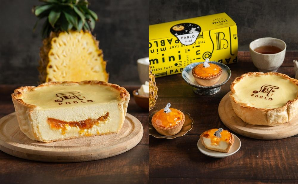 爆餡起司塔包入「土鳳梨、鹹蛋黃」飄台味!日本甜點PABLO新口味迎中秋