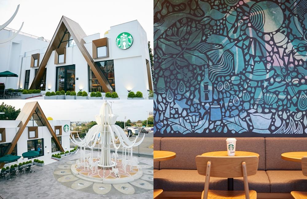泰安服務區增建新開幕!星巴克首座「白色積木城堡」打卡喝咖啡享半價優惠