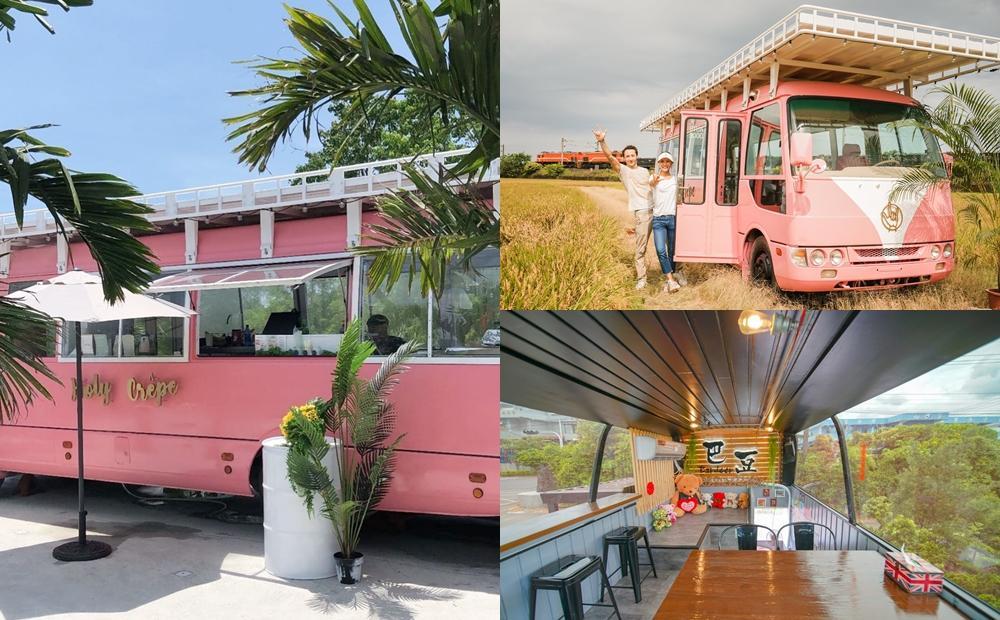廢棄公車變身2處美食新地標!宜蘭週末限定「粉紅巴士」專賣爆餡薄餅