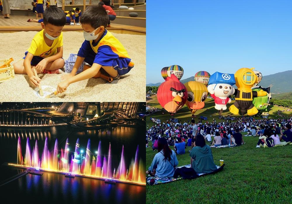 新博物館開幕瘋考古、熱氣球&蓮花季打卡去!全台暑假玩樂整理包
