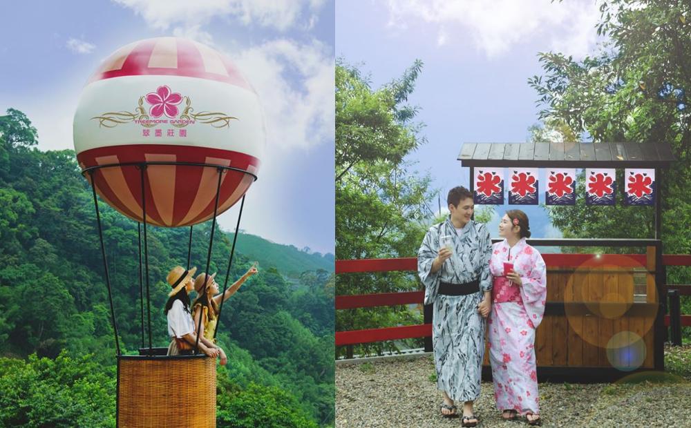 桃園「秘境莊園」免費搭熱氣球升空!穿日式浴衣體驗暑假新玩法