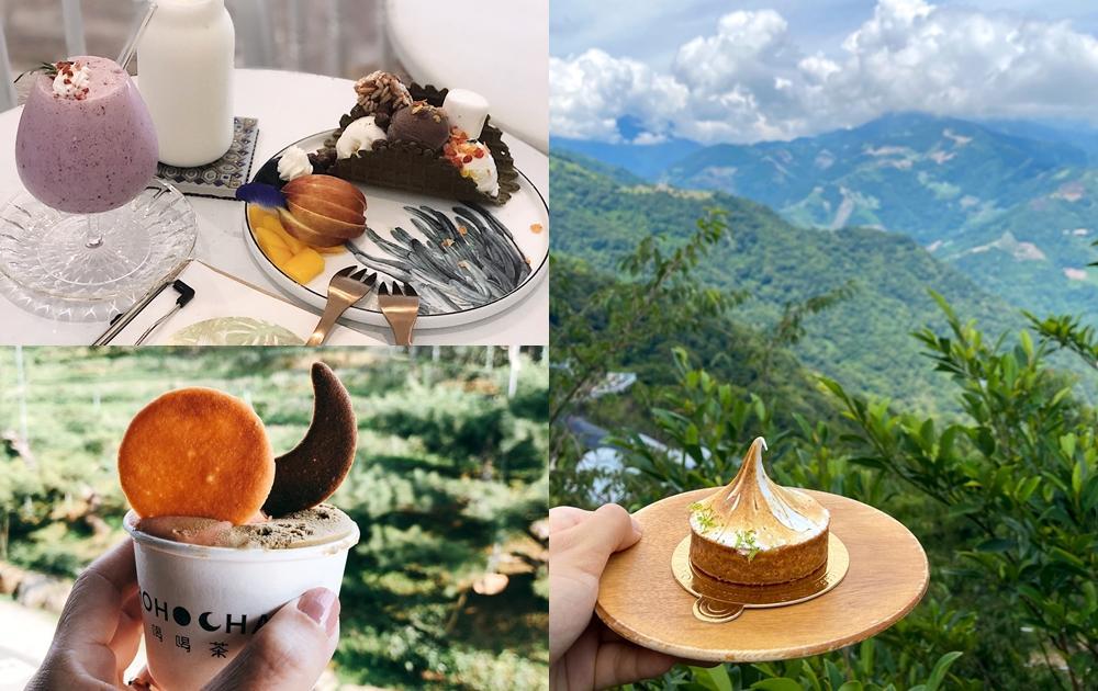 南投賞美景吃美食Top 10!隱身山間「歐風古堡、梯田茶園」享受悠閒下午茶