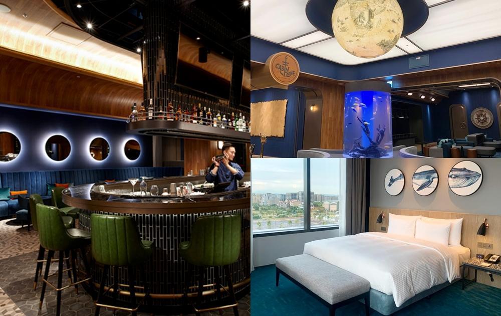Xpark水族館魚兒陪睡!全台唯一「海洋體驗飯店」郵輪風設計、吃到飽美食曝光