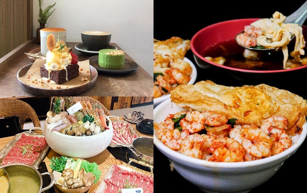 最美意麵店、甜點咖啡館!10間新進榜台南排隊美食 第一名必吃爆漿蝦仁飯