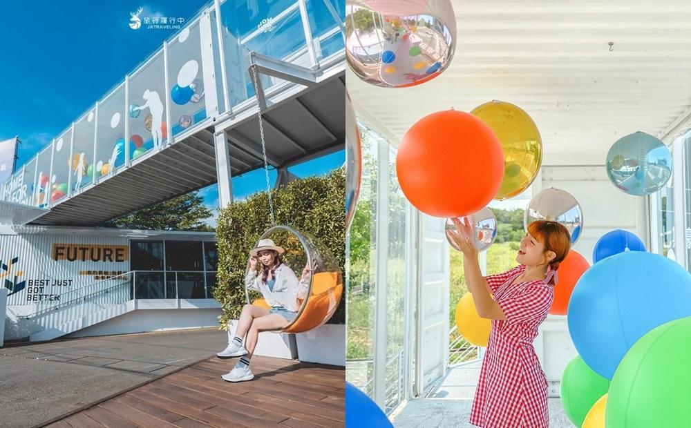 台中最新「純白玻璃貨櫃屋」免費拍!網美鞦韆、彩色球場景洗版IG