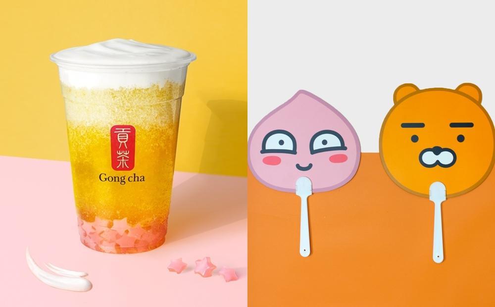 「KAKAO FRIENDS」聯名貢茶4款超萌手搖飲!萊恩造型涼扇消暑必收