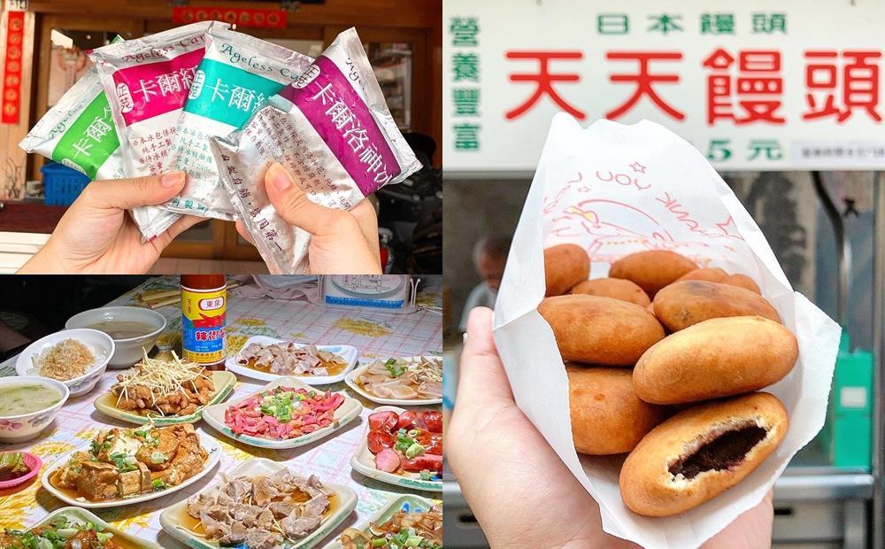澎派肉粥、鋁箔袋紅茶、日式饅頭...通通10元!台中「真銅板美食」網友激推