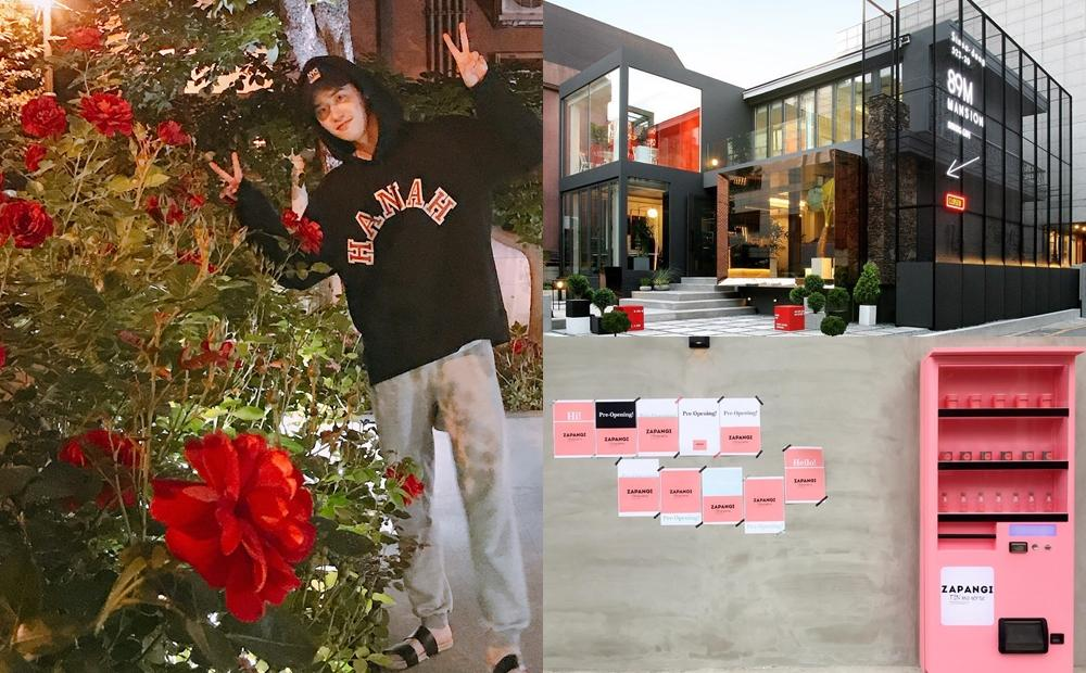 「李鍾碩咖啡廳、粉紅自動販賣機」宣布歇業!韓國打卡名店不敵疫情衝擊