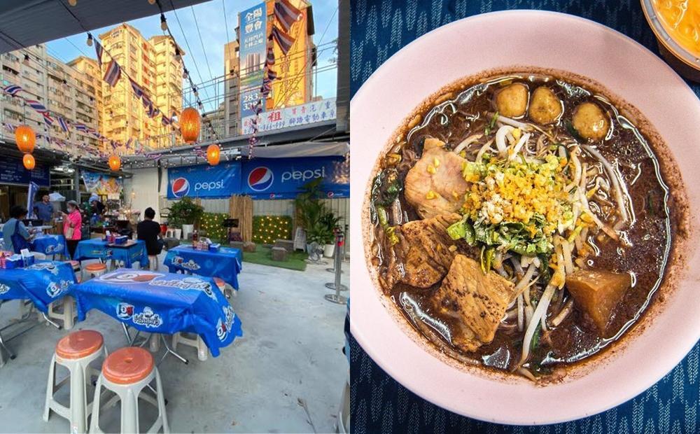 偽出國飛到曼谷打卡!士林夜市最新「泰國路邊攤」道地船麵只要55元