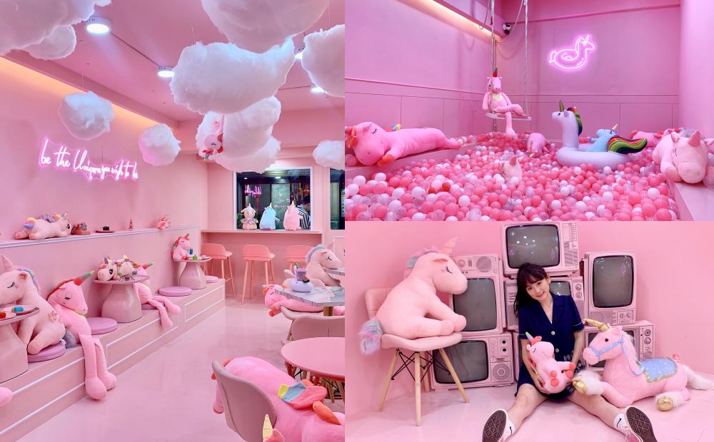夢幻球池、復古電視牆太好拍!台北最新「粉紅獨角獸咖啡廳」少女心大噴發
