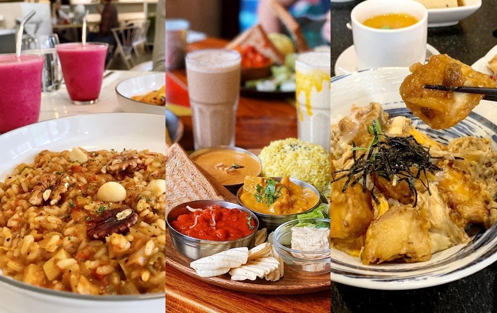 你Vegan了嗎?全台10間「創意蔬食餐廳」咖哩、拉麵、甜點天天吃素也不膩