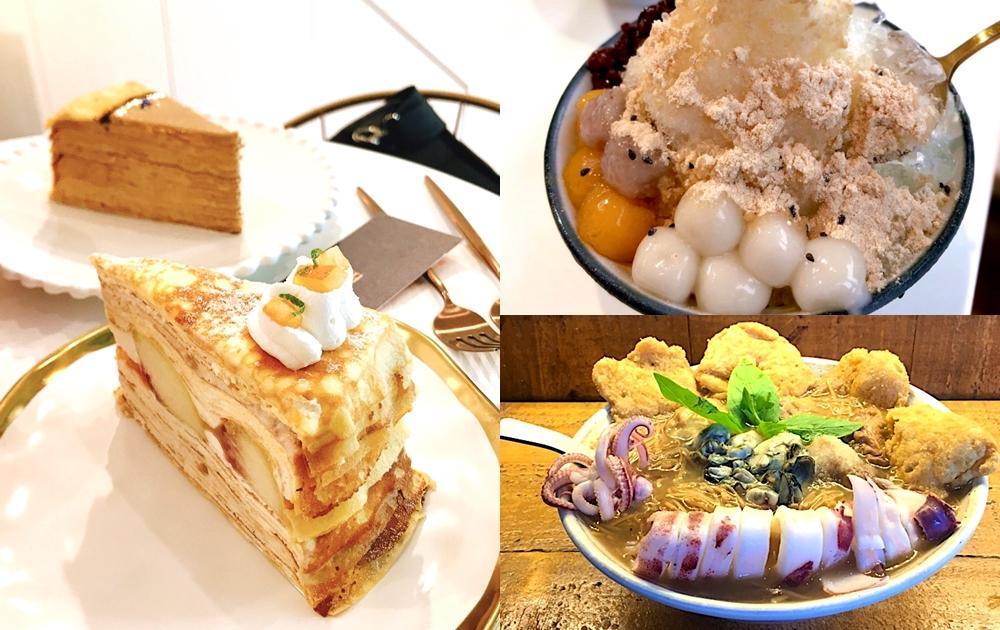 赤峰街「小台南」吃手作甜點、古早味冰品!網友激推10間必吃文青美食