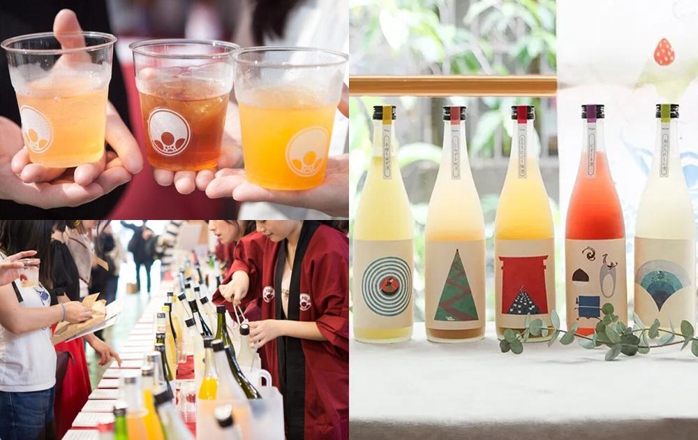 今夏最chill「日本梅酒祭」!百款水果酒喝到飽、日式美食雜貨市集搬到台北