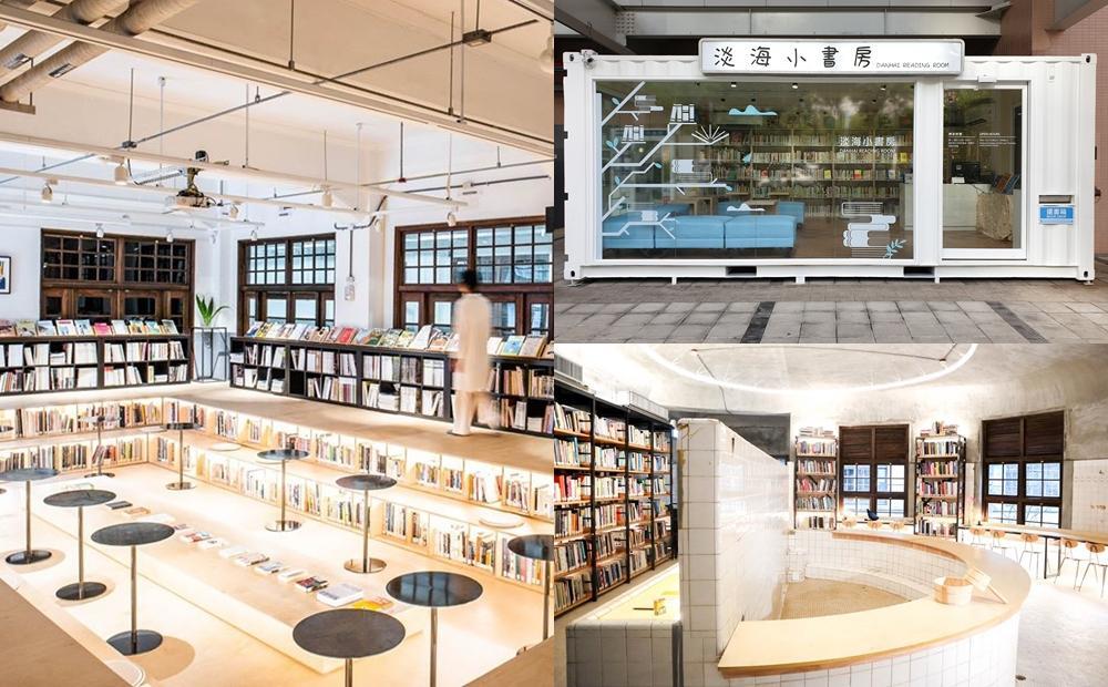 「日式澡堂古蹟、玻璃貨櫃屋」變身絕美圖書館!北台灣2處文青新地標爆紅