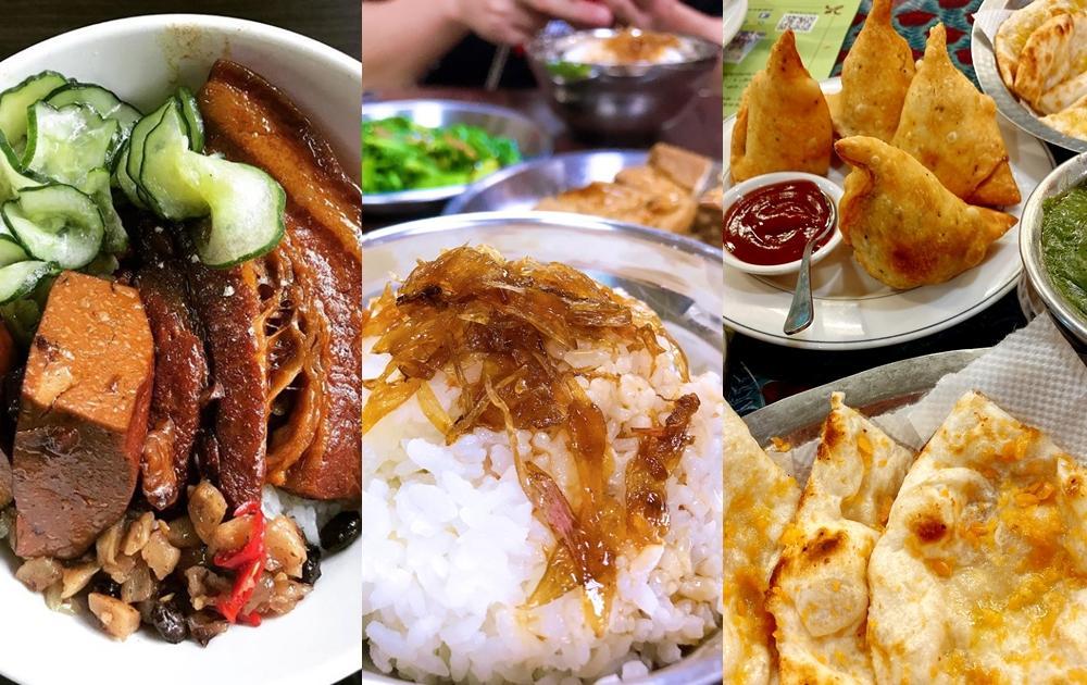 2020台北必比登「網友版必點菜單」!這幾間美食連搬家改名都讓吃貨狂追