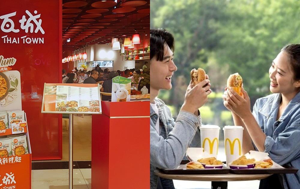 麥當勞8/3開放內用「這兩地」不同步!兒童遊樂區仍暫停使用