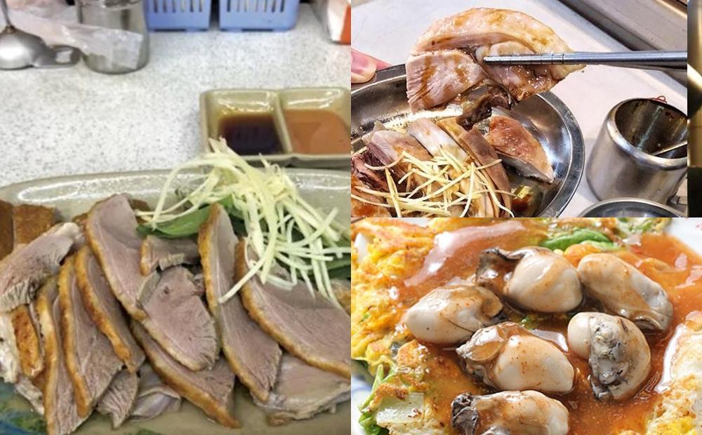 2020米其林餐盤街頭小吃》台北11家「夜市美食」爆汁炸雞、蚵仔煎都上榜