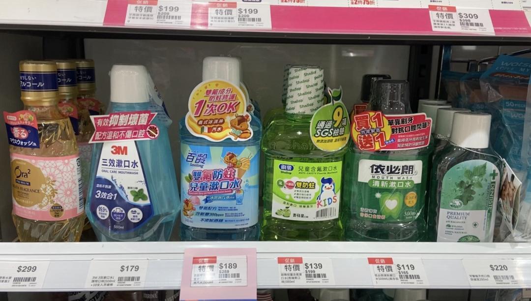 漱口水竟有隱藏用法!4 妙招變身「居家清潔劑」除臭又安全