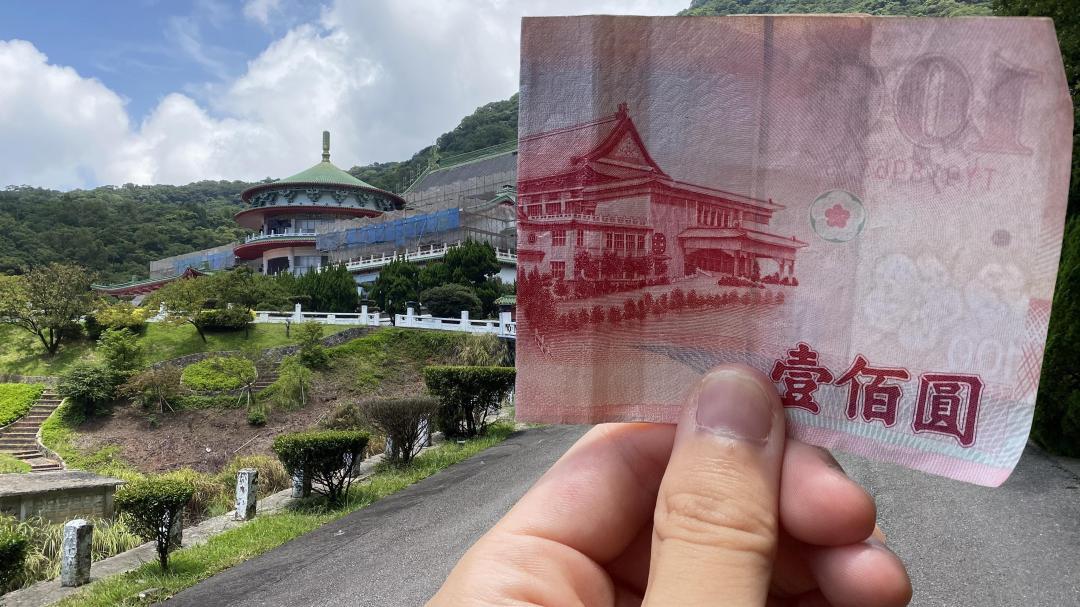 台灣鈔票「最美風景錯位照」紅到國外!網友神分析:這樣拍出來的啦
