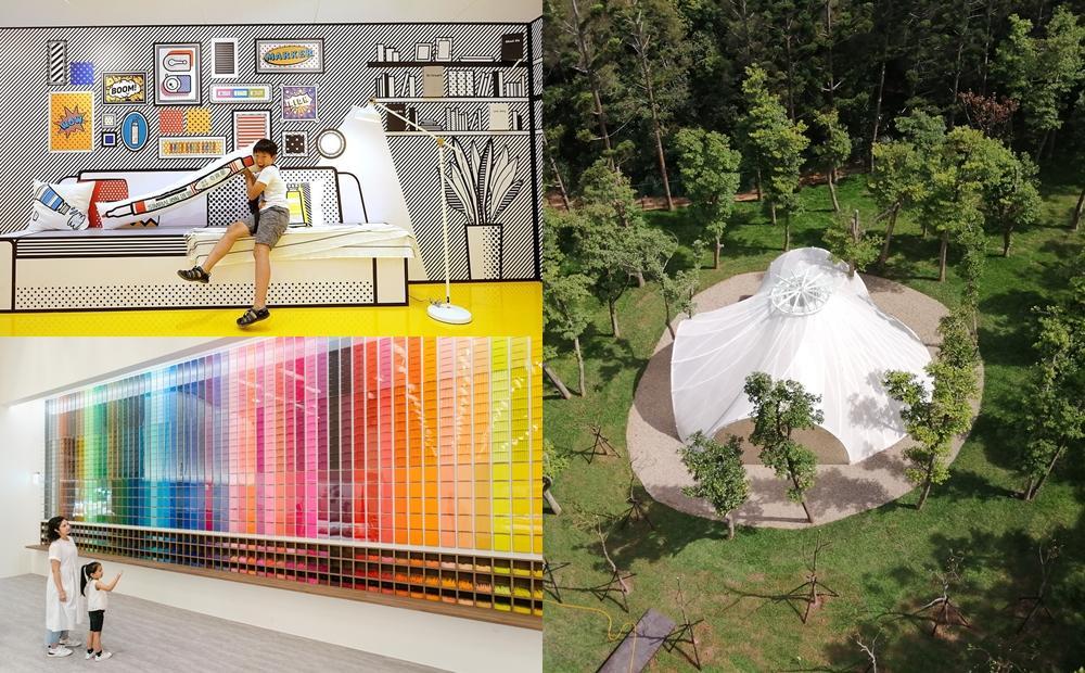 漸層畫筆牆、千坪森林秘境!桃園全新「親子觀光工廠」媲美日本美術館