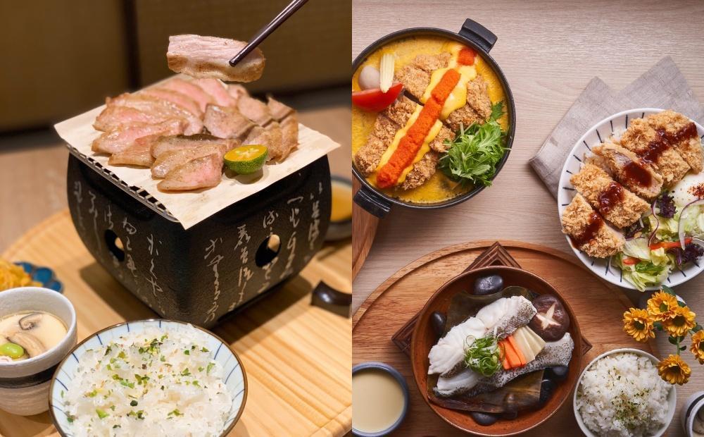 王品全新「日式定食」挑戰最高CP值!每份300元起、白飯味噌湯無限續