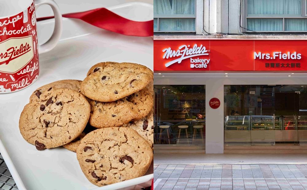 「此生必吃餅乾」進駐台灣!美國 Mrs. Fields 9/17開幕、紅白復古店面曝光