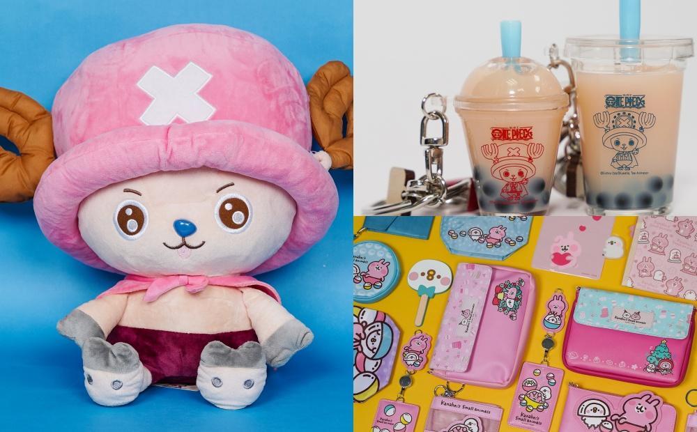 「卡娜赫拉、喬巴超人」合體賣萌!台北特選物販店上百款獨家周邊等你收藏