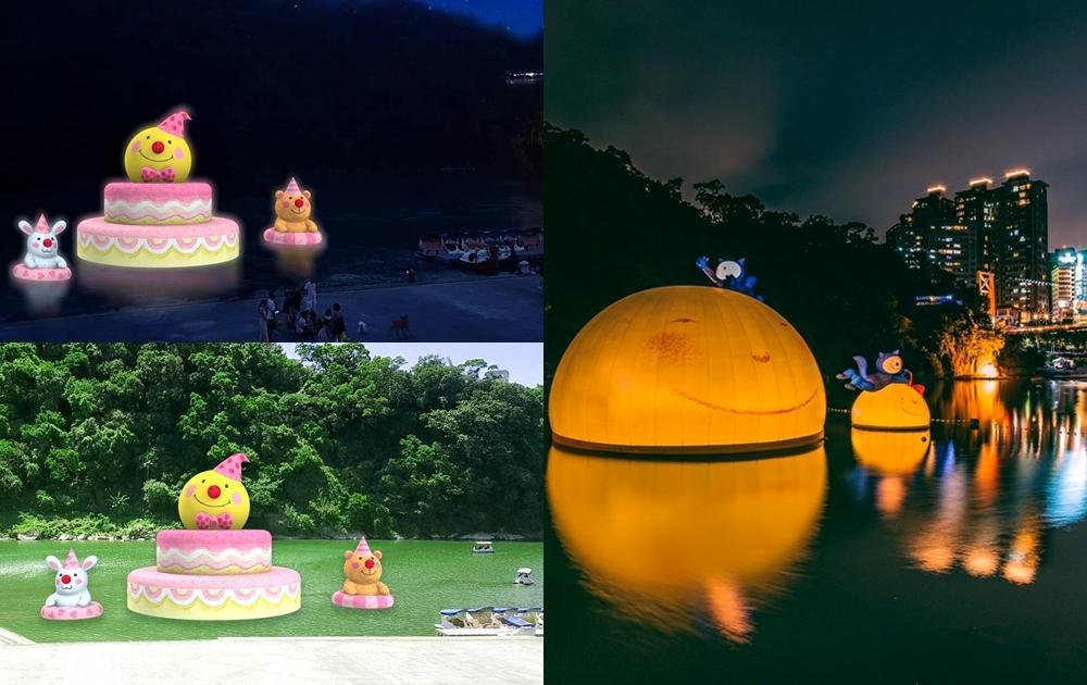 幾米「漂浮月亮」今年升級蛋糕版!新店碧潭地景藝術節邀你一起打卡許願