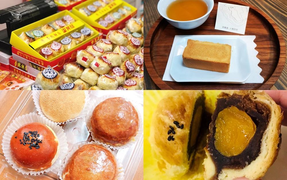 全台最強蛋黃酥、鳳梨酥!盤點10間人氣糕餅老店,中秋月餅送禮有面子
