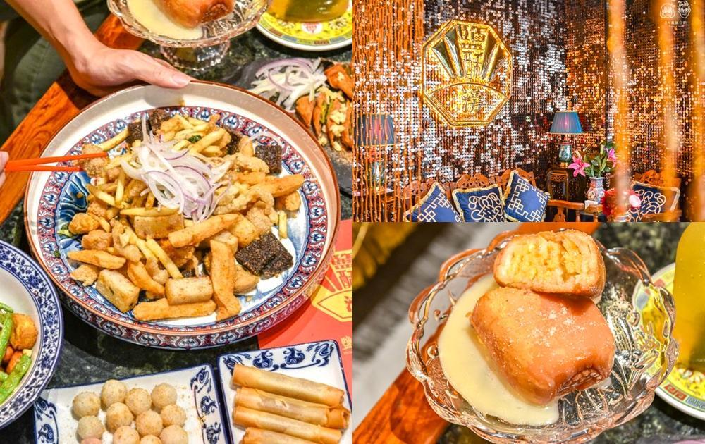 台中「最美鹹酥雞店」金色宮廷風超浮誇!炸年糕、煉乳銀絲卷最低20元開吃