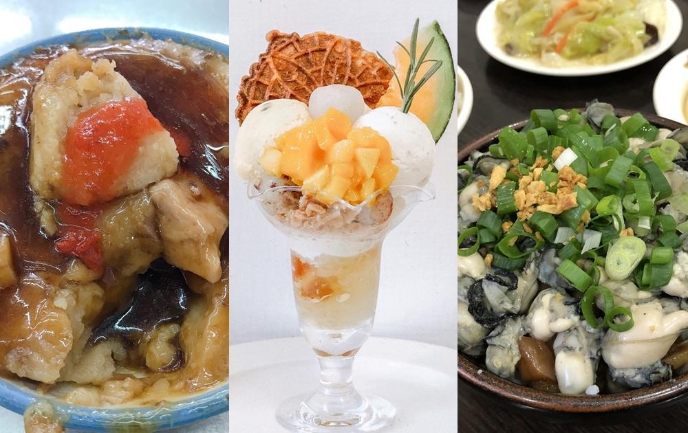 萬華美食必吃這 7 間!「蚵仔滷肉飯、IG打卡甜點」龍山寺拜月老先喀一輪