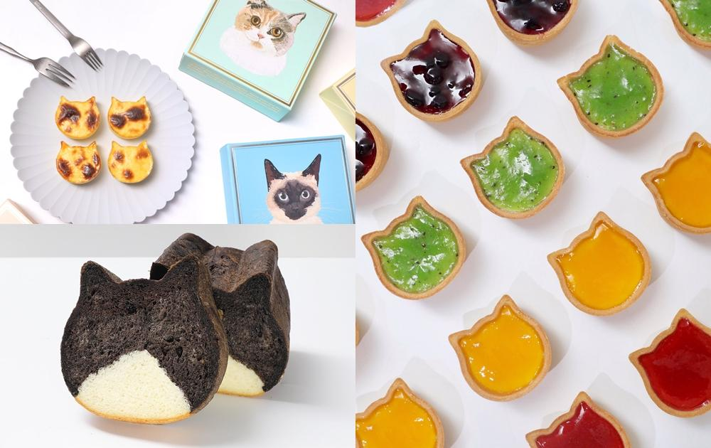 貓咪生吐司姊妹店更萌!喵系甜點「迷你果醬起司塔、隱藏新品」貓奴必吃