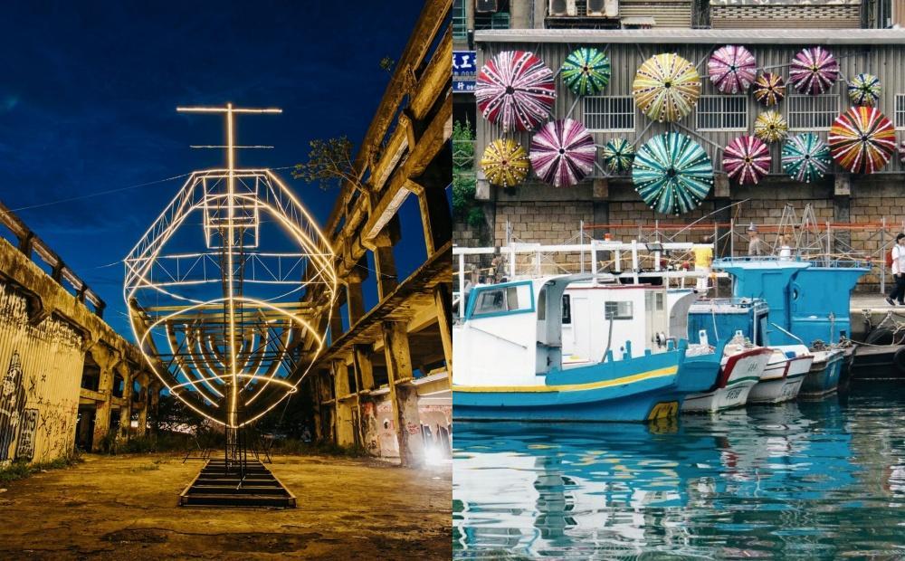 台版威尼斯變身「海上美術館」!2020基隆潮藝術節賞台灣最大船型光雕