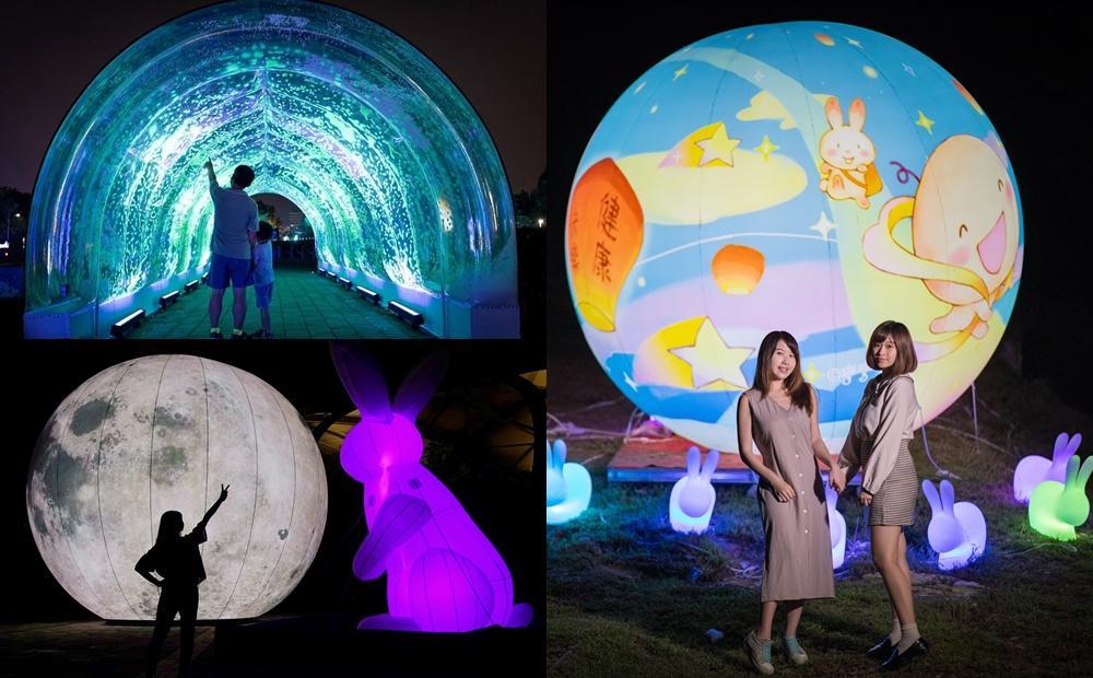 中秋節5個絕美賞月景點!「巨型月球光雕、水上漂浮月亮」全都免費拍