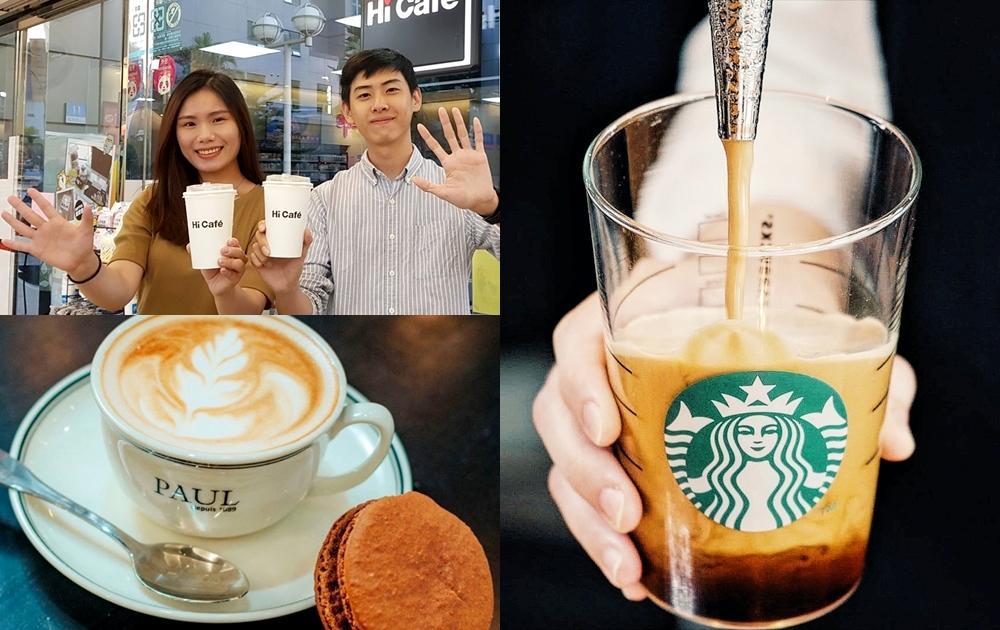中秋連假×國際咖啡日優惠整理》PAUL、星巴克買一送一!麥當勞請你免費喝