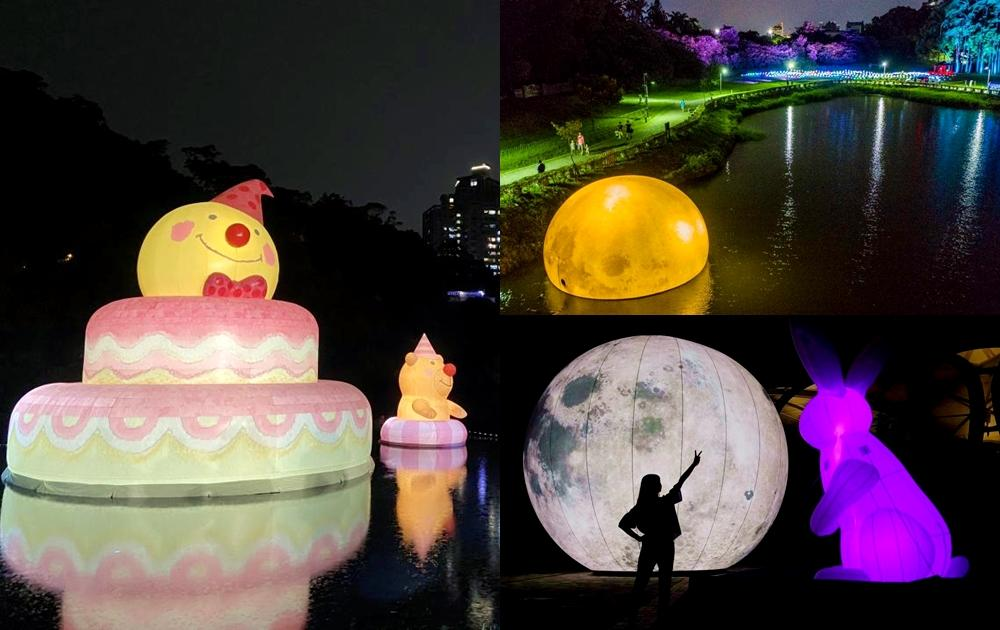 賞月片》到碧潭「向月亮許願」看愛情樹!盤點全台 3 顆大月亮