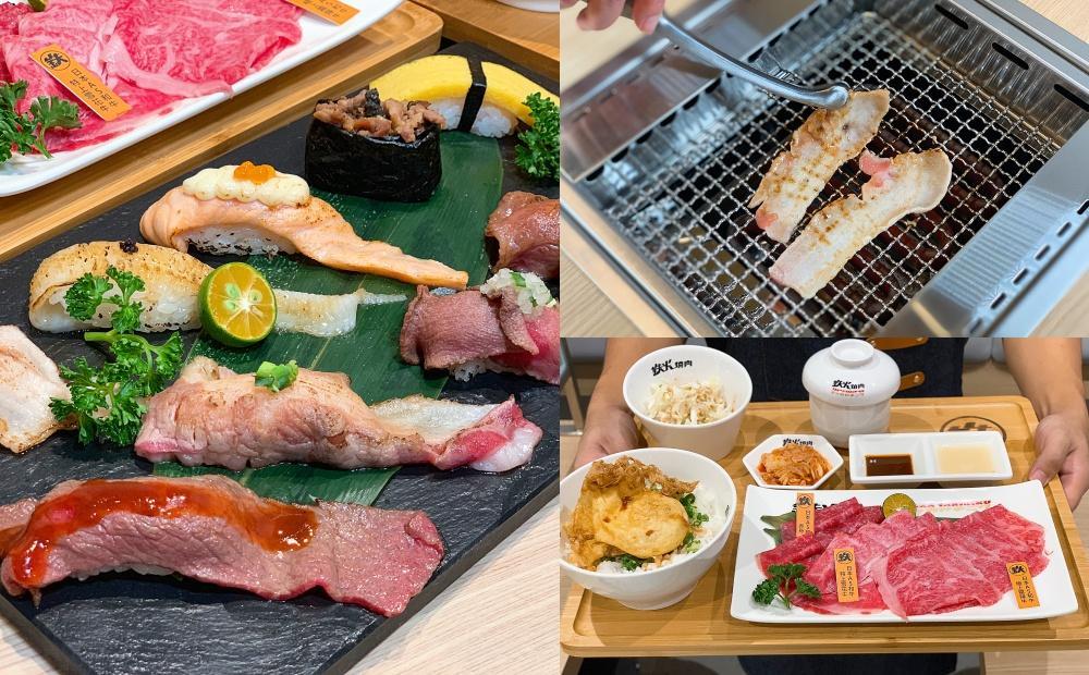 38元爽嗑日本和牛!台北車站新開「平價燒肉店」一人份最便宜套餐200有找