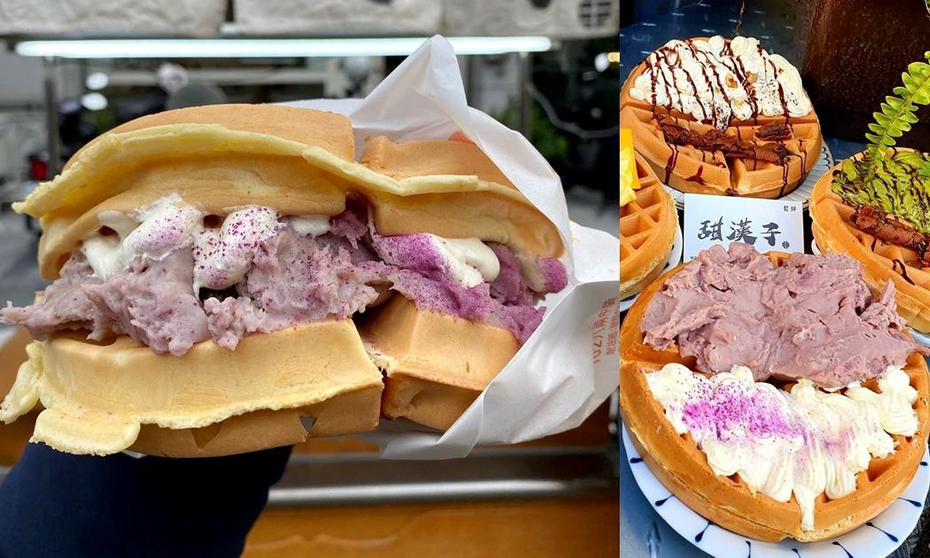 「台南最狂鬆餅」加爆Double芋泥鮮奶油!巨無霸甜點還有隱藏版牛筋口味