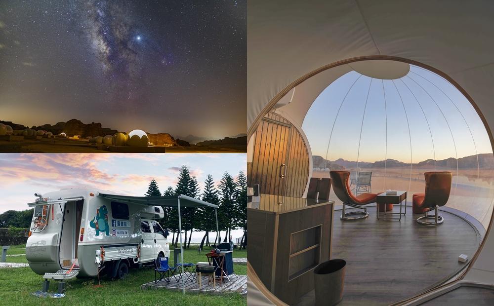 入住花東露營車、賞流星雨!特搜5大「絕美夜景營地」與繁星共眠