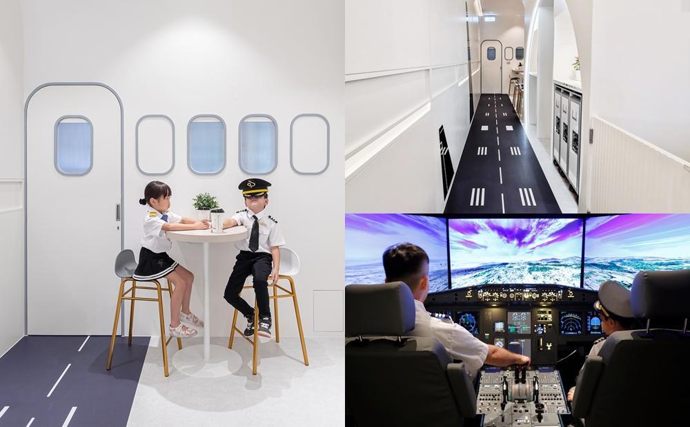 桃園最新「航空主題咖啡廳」體驗開飛機!親子穿上機長制服環遊世界